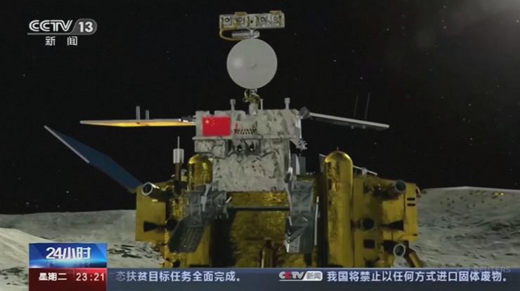 Próbki z Księżyca wylądowały na Ziemi. Pierwszy raz od 40 lat