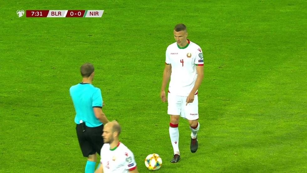 Białoruś - Irlandia Północna